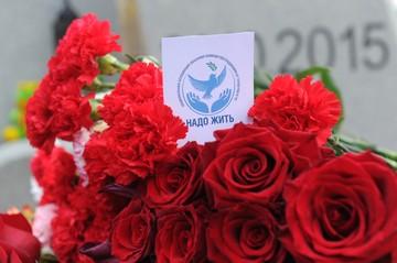Траурные мероприятия в память о погибших над Синайским полуостровом прошли в Санкт-Петербурге