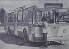 Линию строили всем городом: 45 лет назад в Калининграде впервые пустили троллейбусы