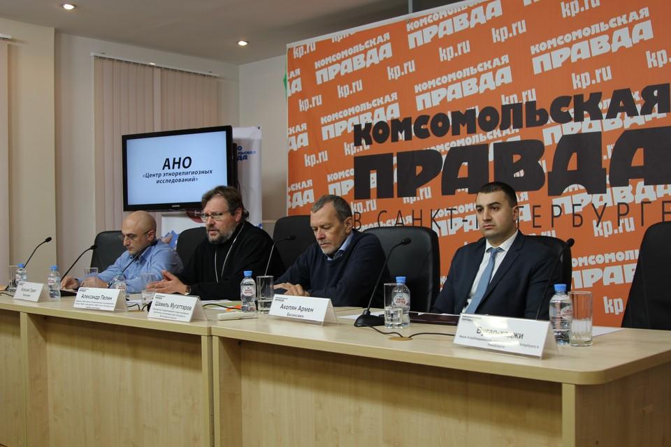 В пресс-центре «Комсомольской правды» встретились представители общественности, бизнесмены, ученые, священнослужители Санкт-Петербурга