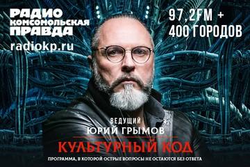 «Война и мир», День Победы и салат «Оливье»: что на самом деле объединяет россиян