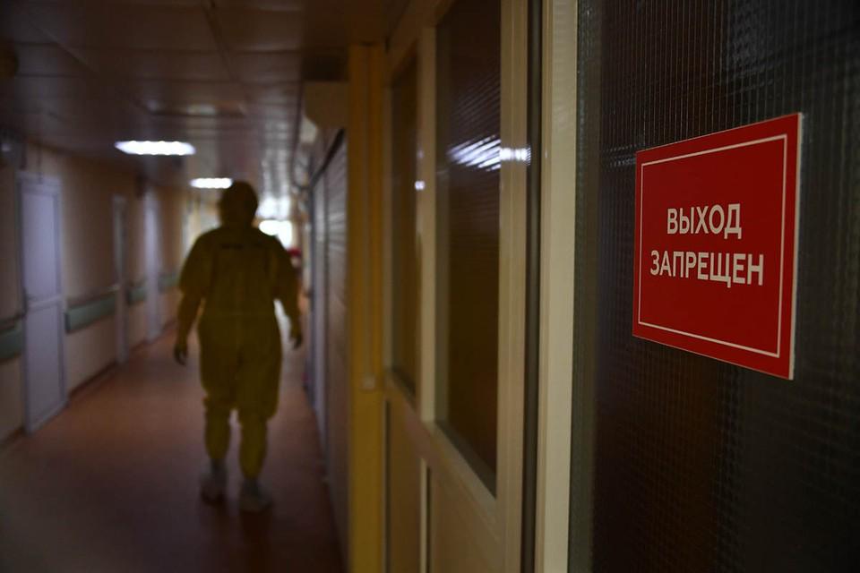 Корреспондент «Комсомольской правды» оказалась в числе госпитализированных с ковидом
