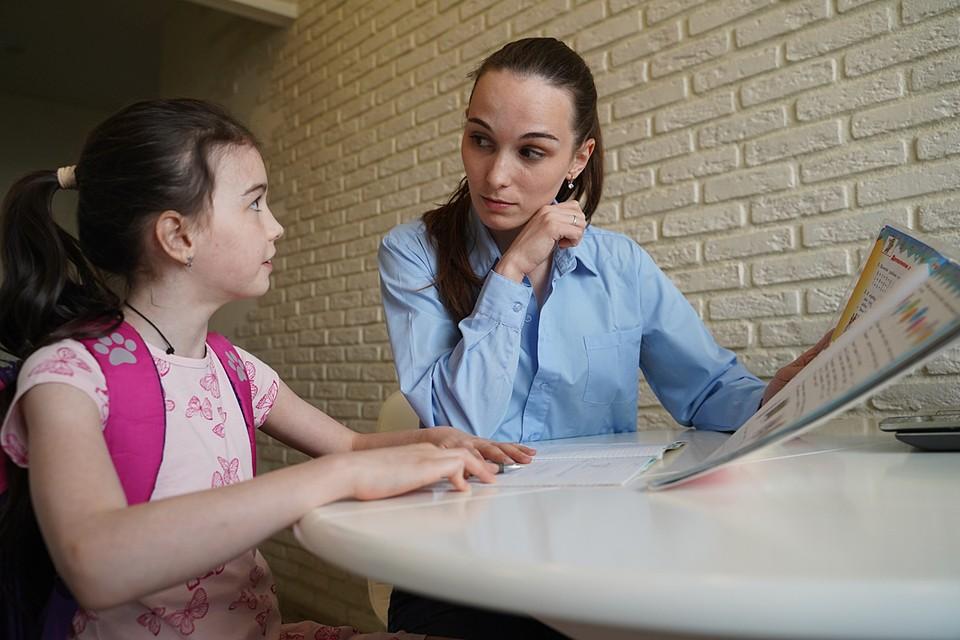 Новое пособие призвано помочь школьникам научиться лучше разбираться в вопросах жилищно-коммунальной сферы
