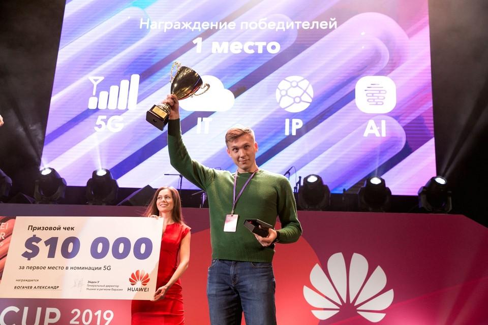 Александр Богачев, победитель Huawei Honor Cup 2019 в номинации 5G