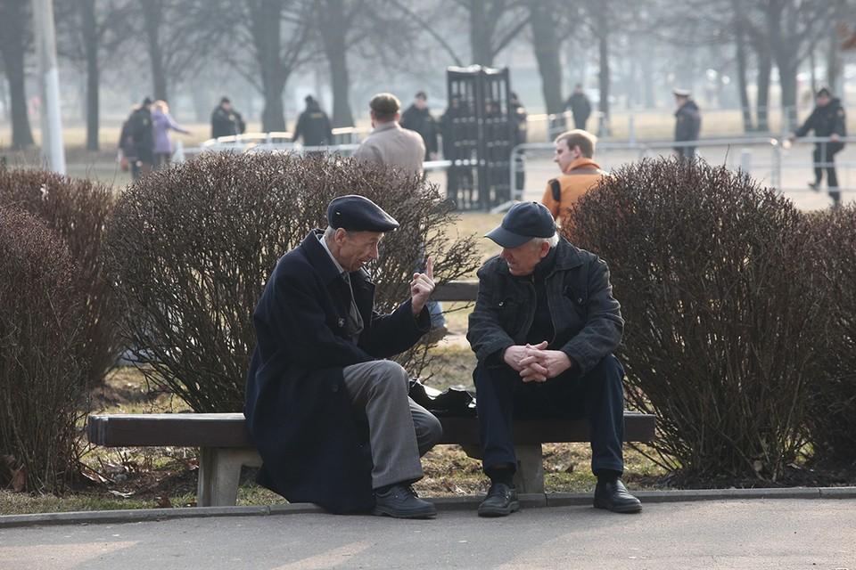 Лучше или хуже жилось пенсионерам в СССР по сравнению с нынешними временами?