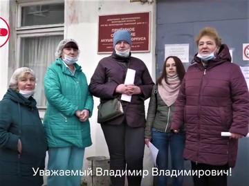 Сотрудники лаборатории роддома Вологды бастуют: они обратились к президенту и губернатору