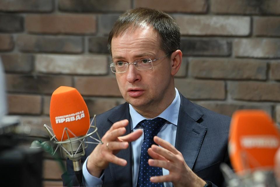 Помощник президента РФ Владимир Мединский накануне публикации дал эксклюзивный комментарий «КП»