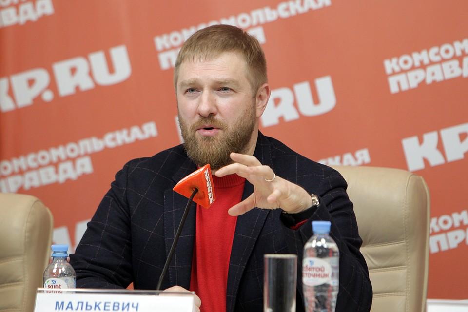Александр Малькевич написал, что 14 ноября - неофициальный профессиональный праздник людей, которые изучают закономерности функционирования и развития общества