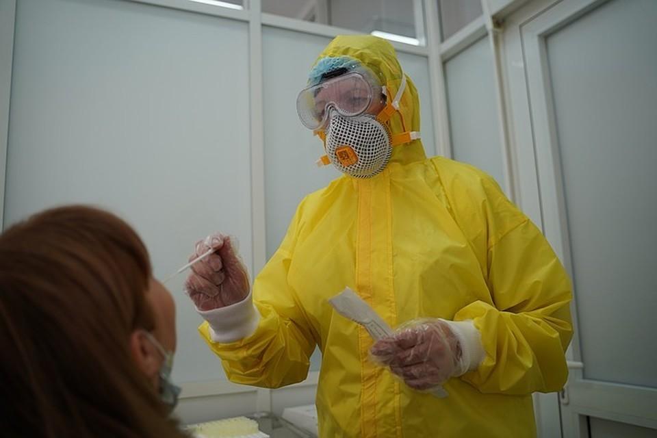Мы собрали последние новости о коронавирусе в Москве на 15 ноября 2020 года