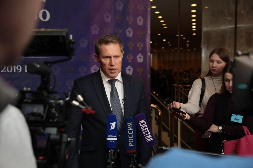 Мурашко: в России занято 84% больничных коек для пациентов с коронавирусом