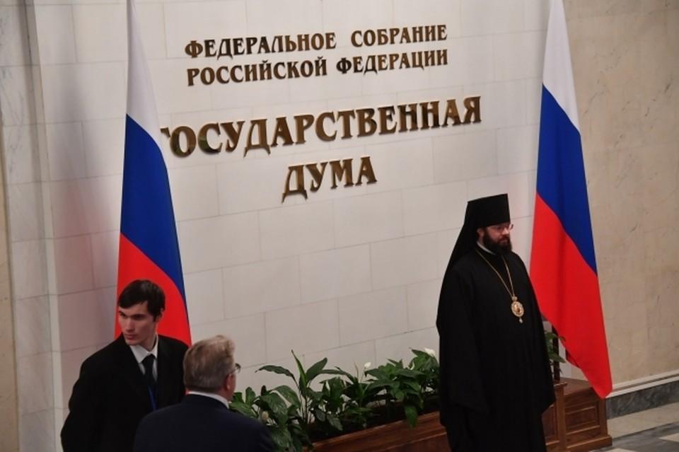 Жители Крыма смогут баллотироваться в президенты России.
