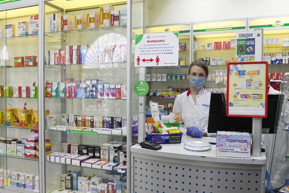 Смолян попросили не создавать запаса лекарств дома. Фото: из архива администрации Смоленской области.