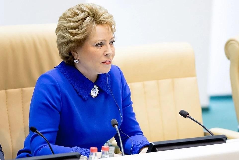 Матвиенко предлагает принять закон о туристическом сборе для всех регионов. Фото: Пресс-служба Совета Федерации РФ