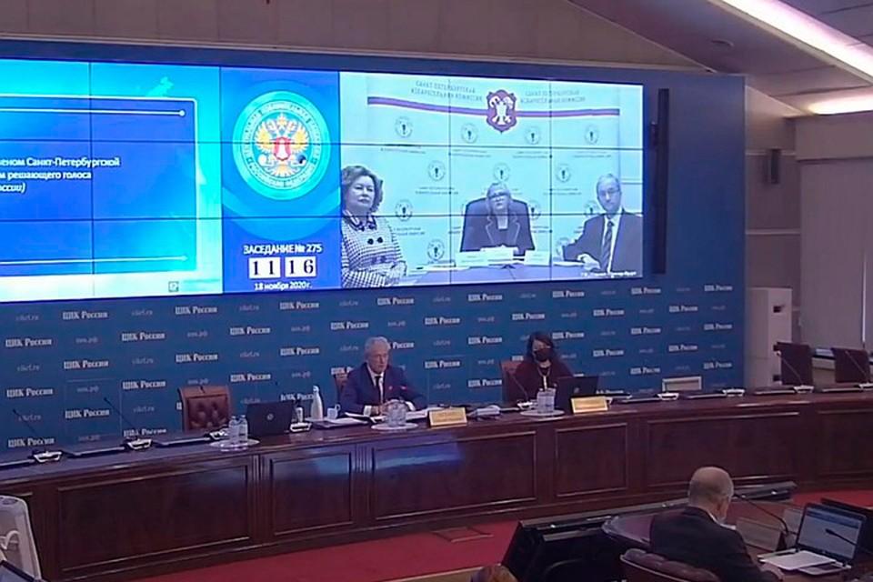 На пост были выдвинуты Наталья Чечина и Сергей Цыпляев. Фото: скриншот с видеотрансляции.