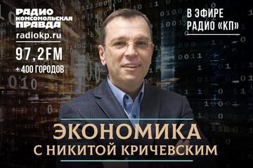 Никита Кричевский: В Счетной палате Мень вскрыл бардак в лесной отрасли, махинации с месторождениями и провал мусорной реформы. Угадайте, откуда прилетело