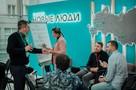 В Тамбовской области открылось отделение партии «Новые люди»
