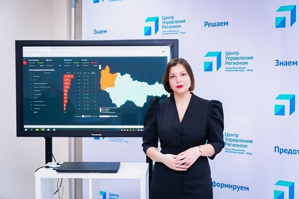 В Югре начал работу Центр управления регионом Фото: Департамент общественных и внешних связей Ханты-Мансийского автономного округа – Югры