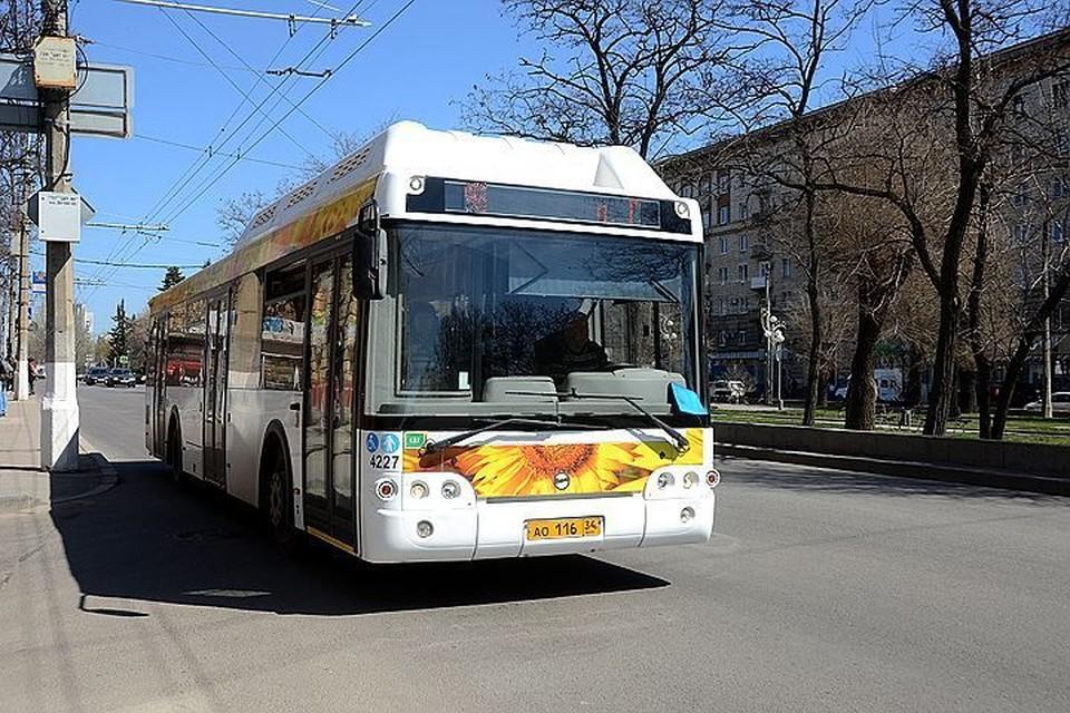 Теперь чиновники областной администрации будут устанавливать цену на проезд.