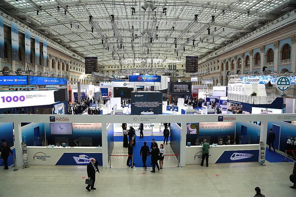 XIV Международный Форум и Выставка «Транспорт России» продолжает работу в Гостином дворе