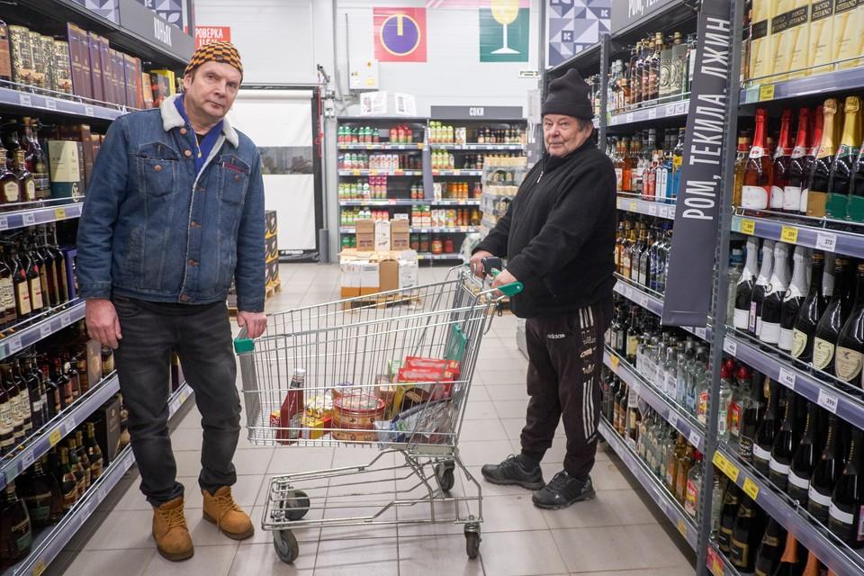 Продажу алкоголя могут продлить до 23:00.