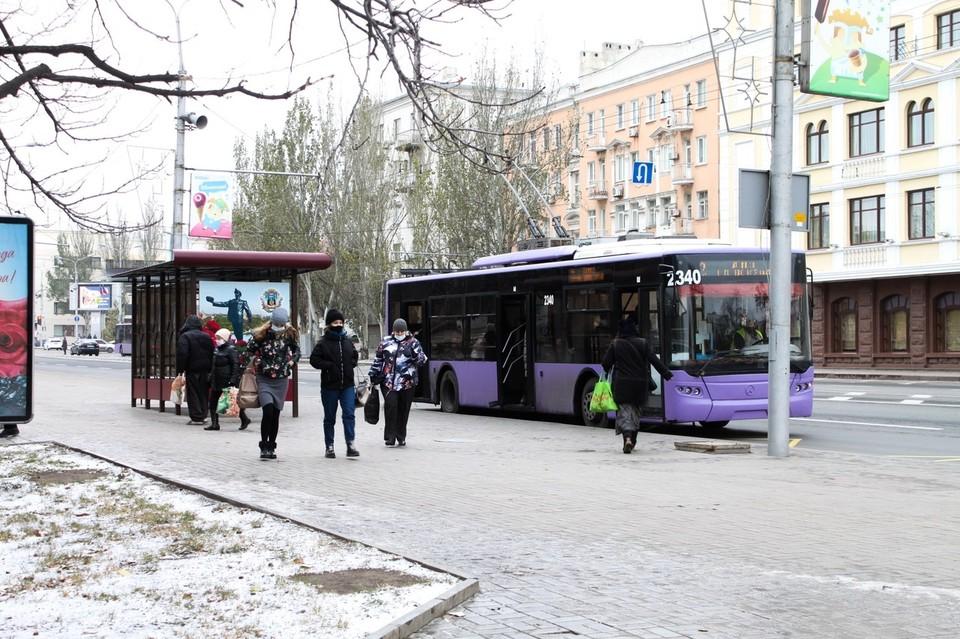 22 ноября в Донецке будет морозно