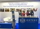 Компания «ИНТЕКС» из Магнитогорска отмечена наградой на выставке «Металл-Экспо 2020»