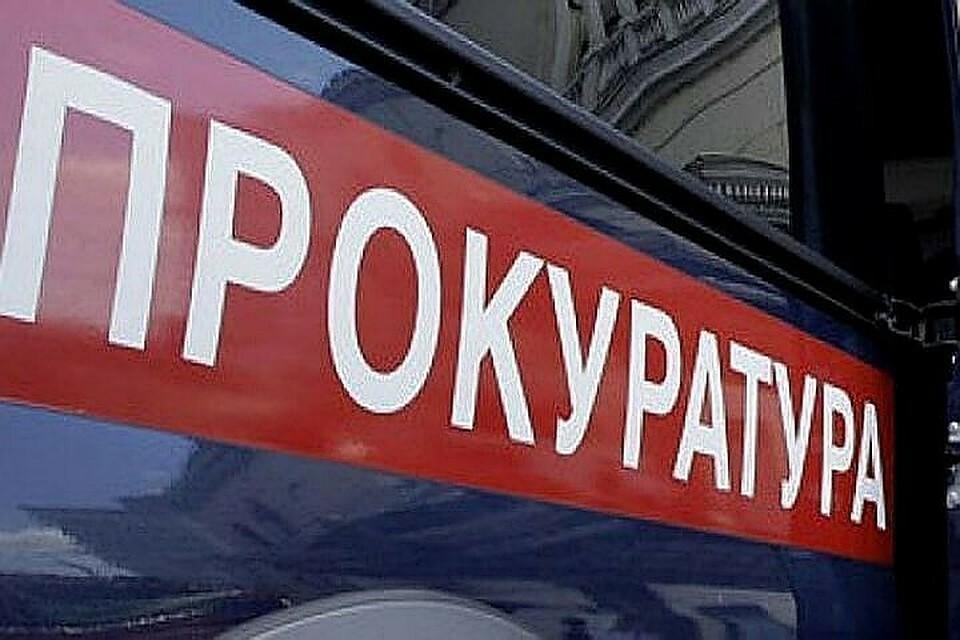 """Прокуратура выявила экстремистские сайты Фото: архив """"КП"""""""
