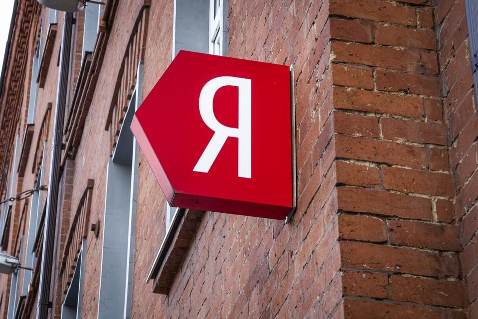 """""""Яндекс"""" возглавил рейтинг 50 лучших работодателей России"""
