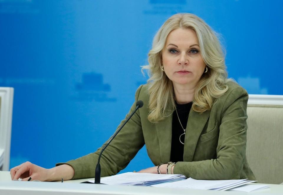 Наиболее критичная ситуация с местами в больницах для больных коронавирусом COVID-19 сложилась в шести регионах РФ, сообщила Татьяна Голикова