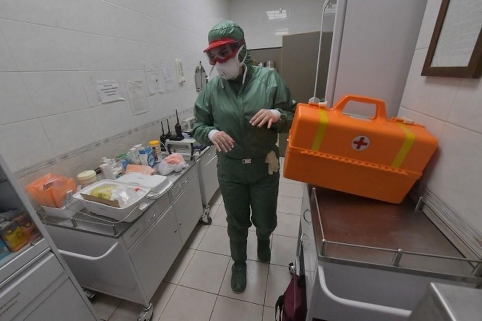 После поступления средства будут направлены в лечебные учреждения