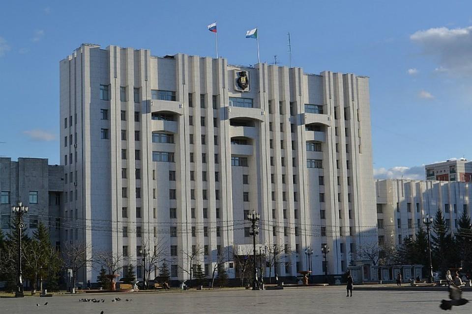 Хабаровский край получит больше 450 миллионов рублей