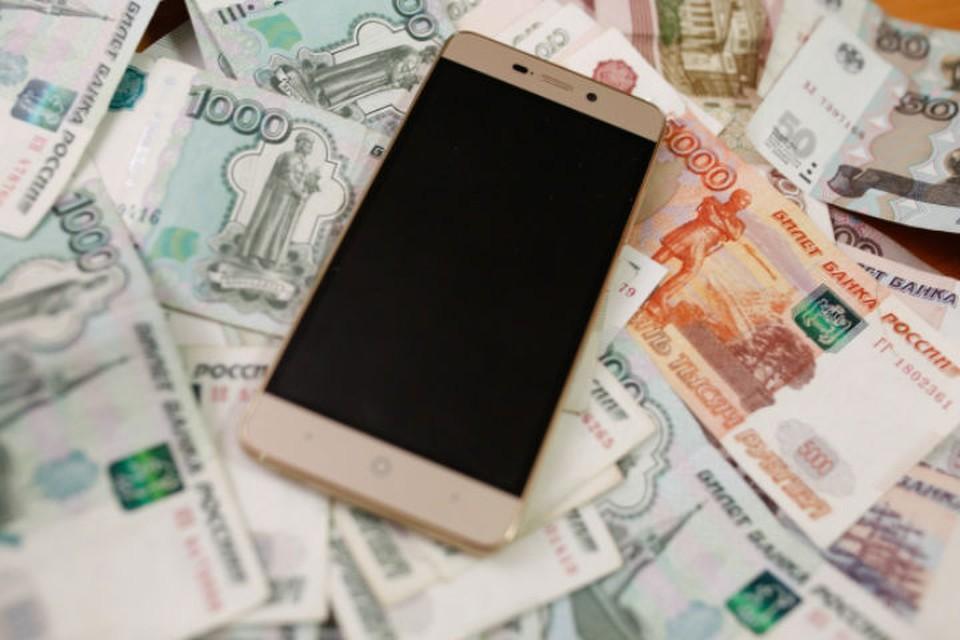 Пенсионерка перевела телефонным мошенникам 700 тысяч рублей