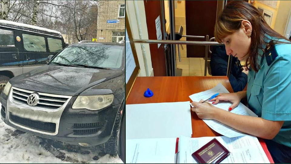 В суд должник приехал на своей машине, которой тут же и лишился. ФОТО: УФССП по Ярославской области