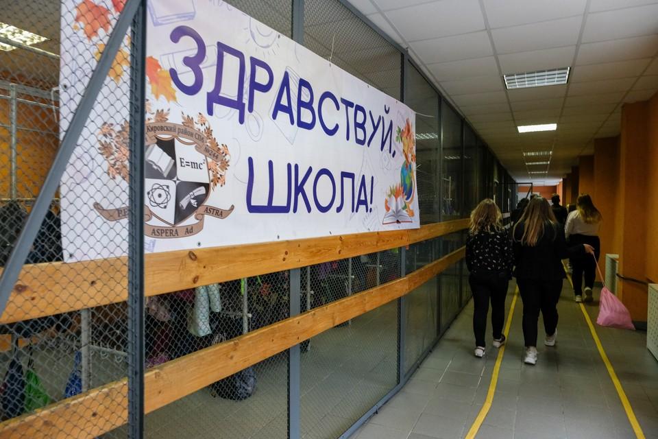 96 классов в 53 школах закрыты на карантин.