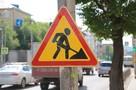 Бюджет-2021: На какие дороги и садики Калининград потратит деньги