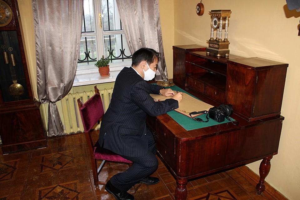 Посол Японии в России побывал в брянском Овстуге