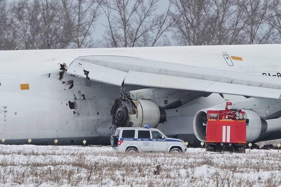 Во время посадки борт выкатился за полосу.