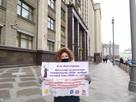 РАН: переход Волгограда в московское время приведет к потере светлых часов