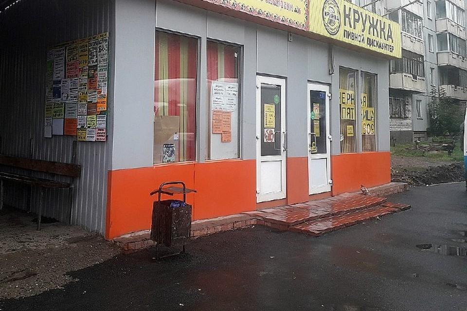 Хозяин отказался добровольно снести свой павильон Фото: администрация города