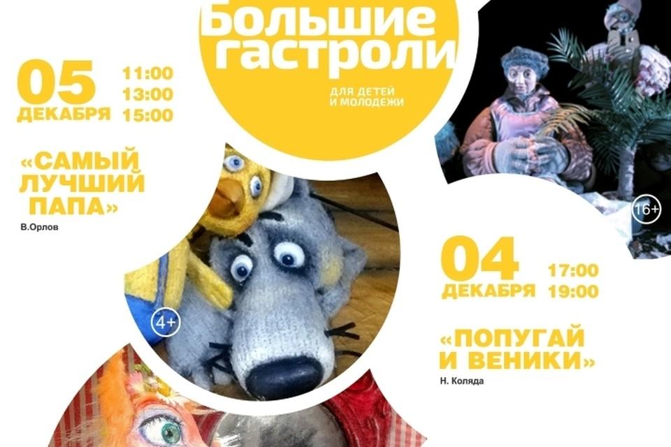 Пресс-служба Министерства культуры и туризма Пензенской области
