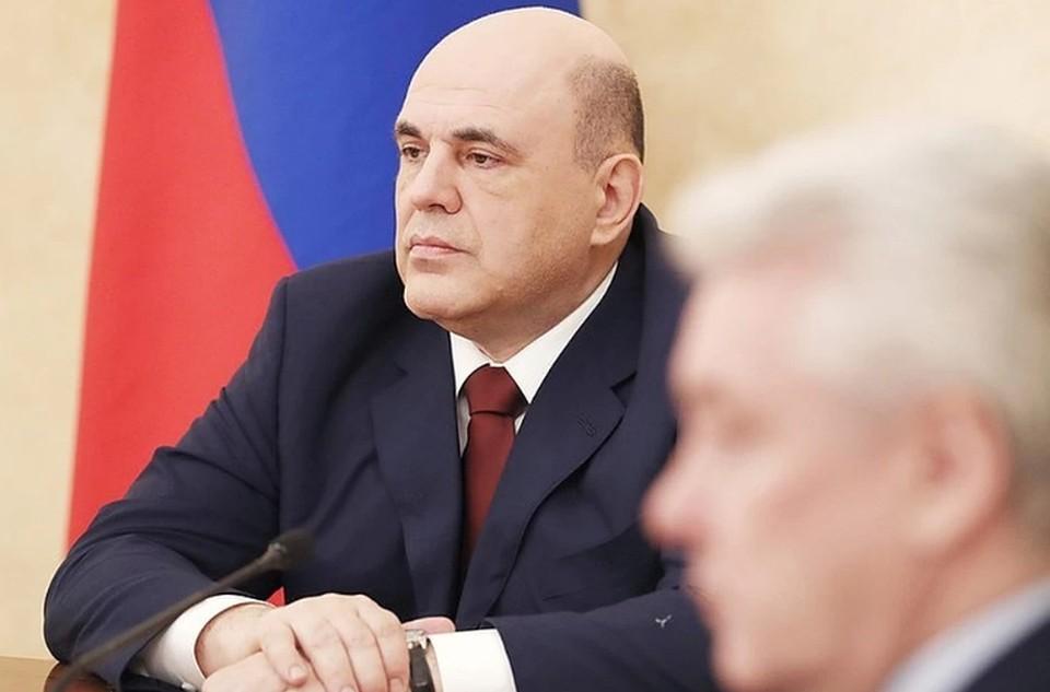 Премьер Михаил Мишустин. Фото: Дмитрий Астахов ТАСС