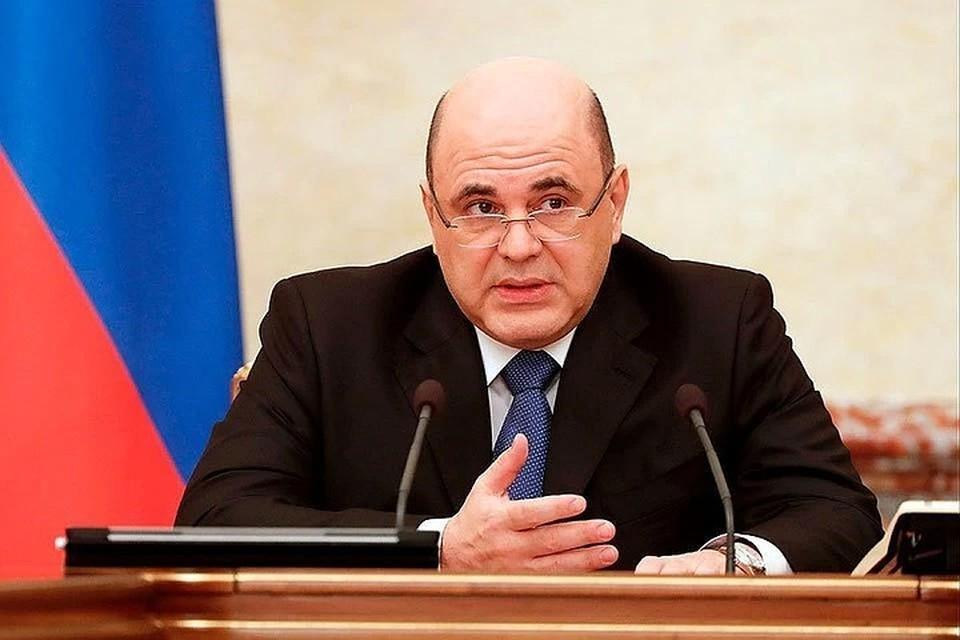 Михаил Мишустин заявил, что ситуация с коронавирусом остаётся тяжёлой во многих городах
