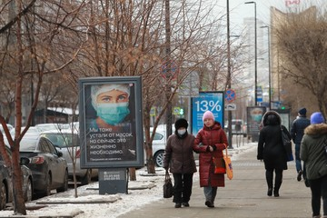 Коронавирус в Красноярске и крае, последние новости на 2 декабря 2020: людям старше 65 лет продлят больничный до 31 декабря