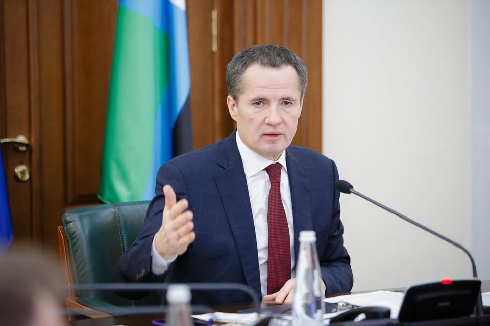 Белгородская область стала первым регионом в России, объявившим 31 декабря выходным днем