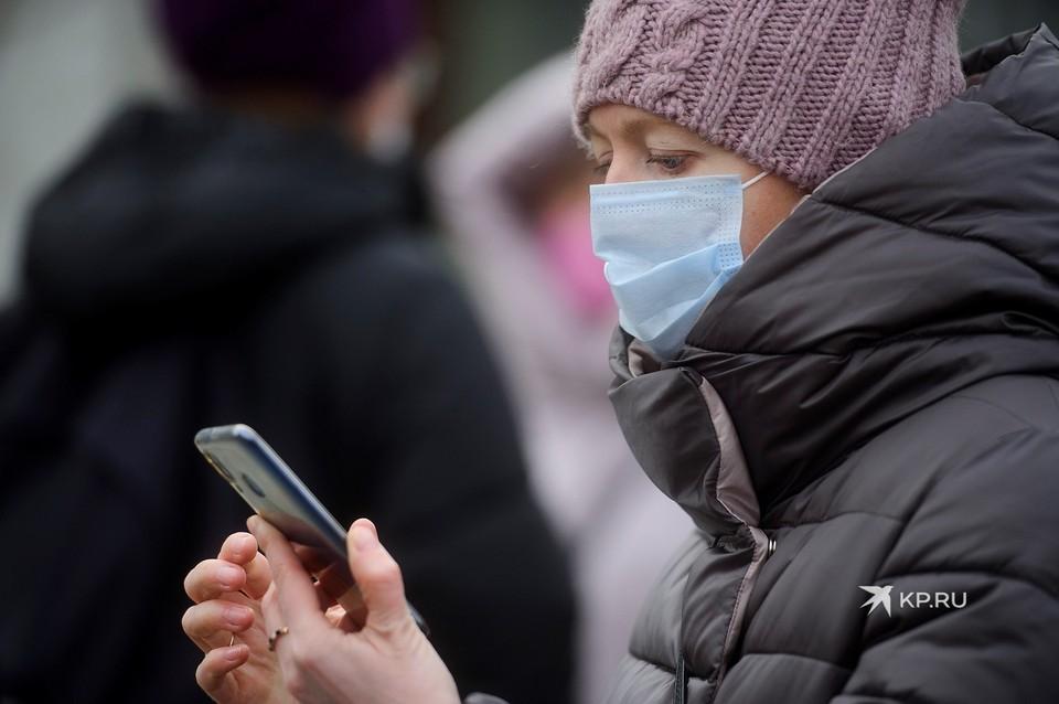 Жители Екатеринбурга соблюдают масочный режим