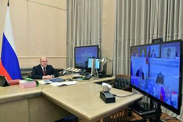 Мишустин рассказал, на что многодетные смогут потратить 450 тысяч рублей
