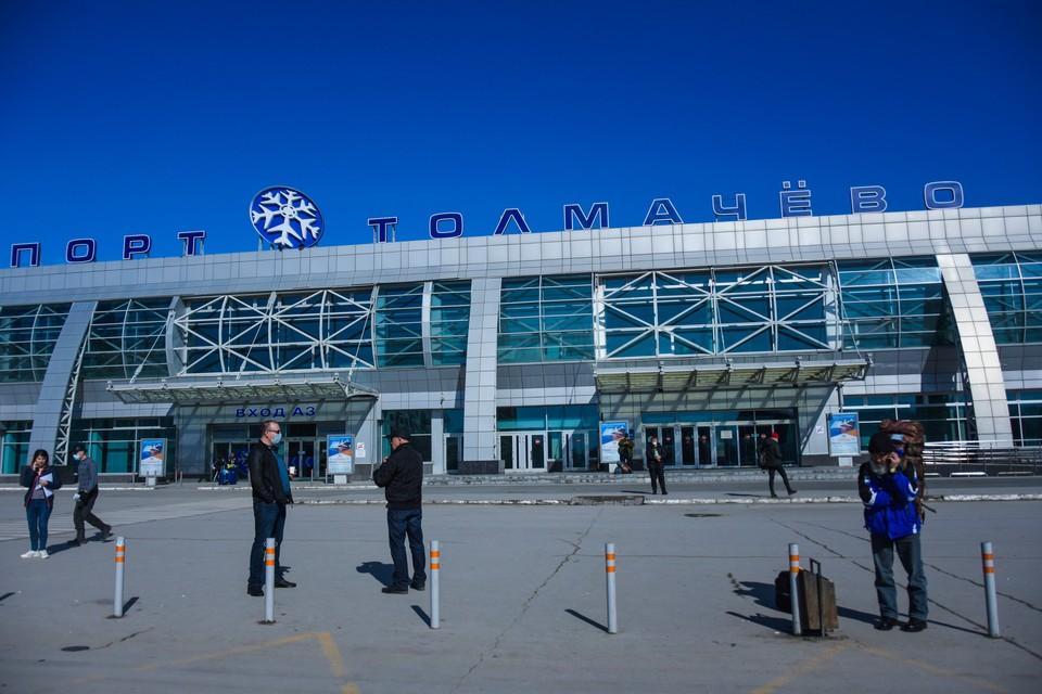 Борт не смог улететь из новосибирского аэропорта.