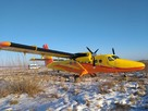 В аэропорту Красноярска самолет выкатился за пределы взлетно-посадочной полосы