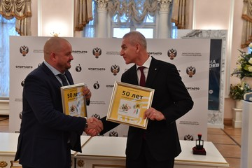 «Спортлото-2020»: в Москве состоялось гашение марки, выпущенной к 50-летию легендарной лотереи
