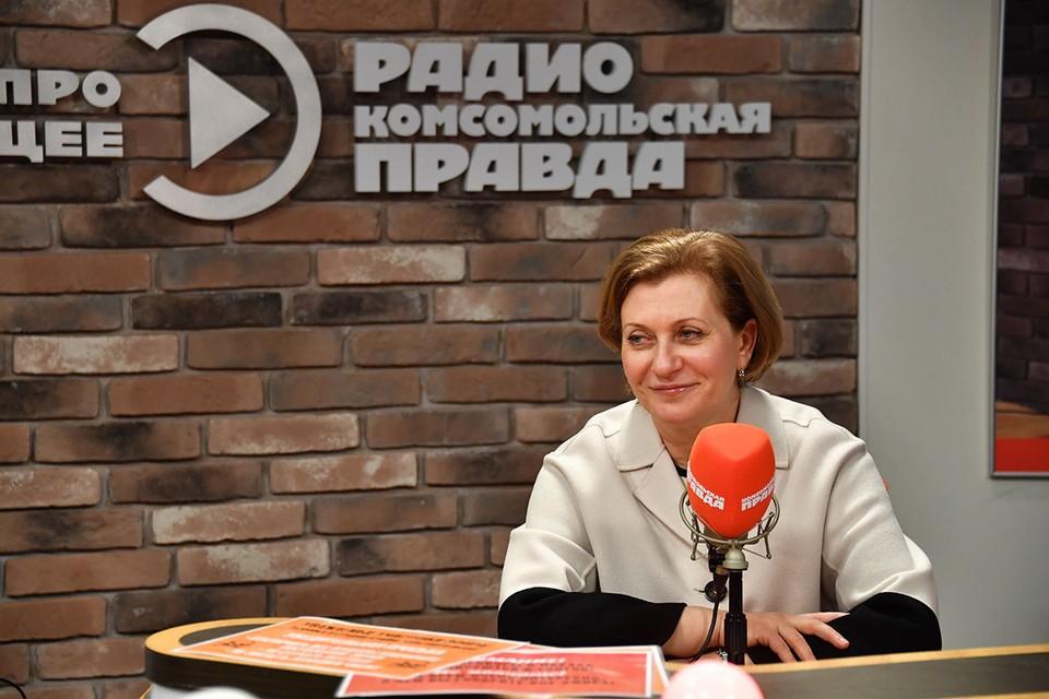 Руководитель Федеральной службы по надзору в сфере защиты прав потребителей и благополучия человека (Роспотребнадзор) Анна Попова.