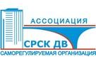 С наступающим Новым годом хабаровчан поздравляет компания «Содействие развитию стройкомплекса Дальнего Востока»